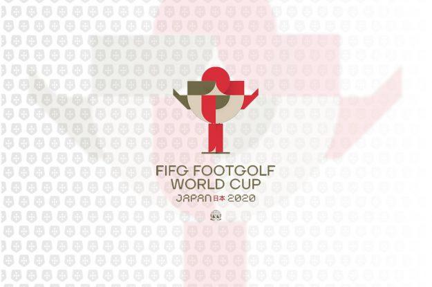 FIFG World Cup em 2021